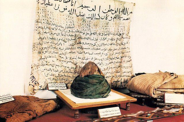 Belongings-of-Prophet-Muhammad-S.A.A.W Visa Application Form Download on ds-260 immigrant, italy schengen, b1 b2,