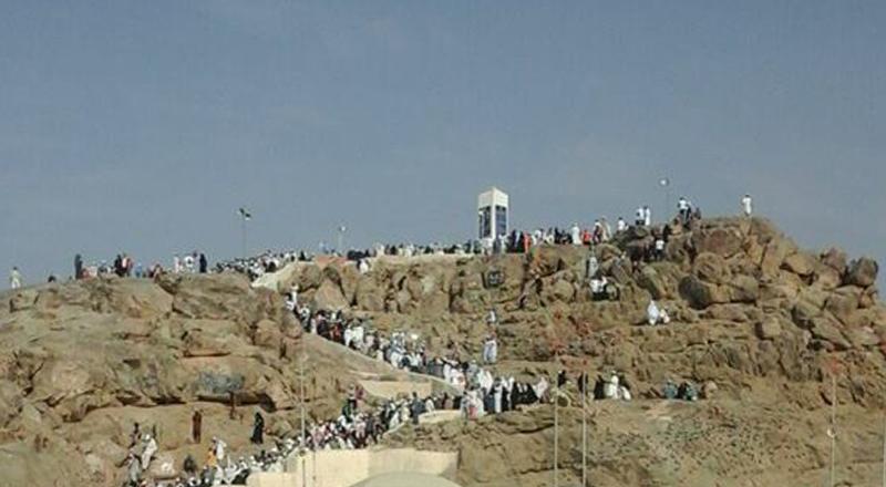 Jabal-e-Noor