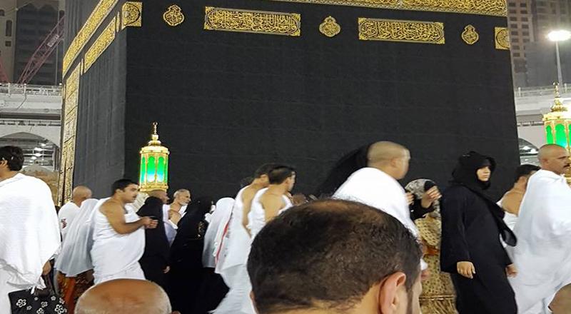 Masjid al Haraam