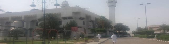 Places of Makkah and Medinah during Umrah