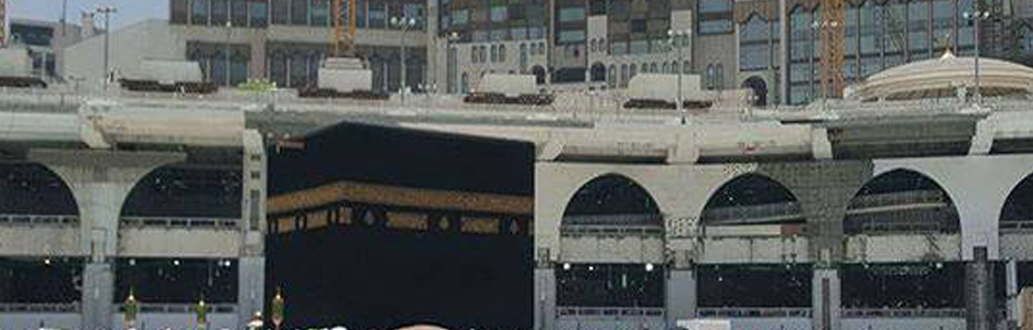 Hajj Visa Policy for Muslims in the USA - Blog
