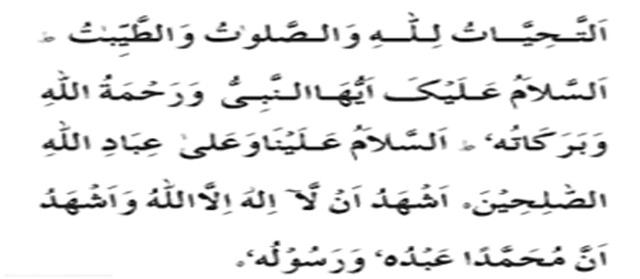 Recite Tashahud