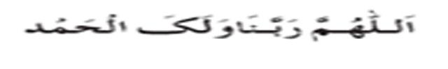 Then recite