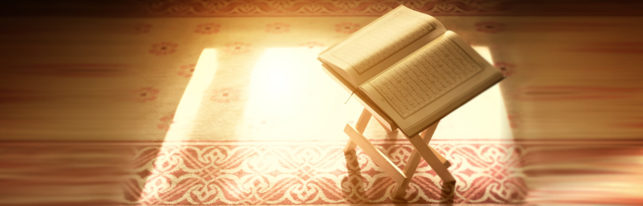 Improve Relationship with the Quran