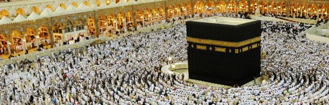 Tawheed And Rituals Of Hajj