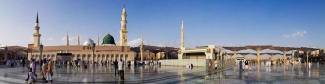 Umrah Opening after Hajj 2018