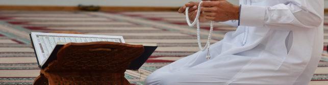 Benefit of Surah Rahman